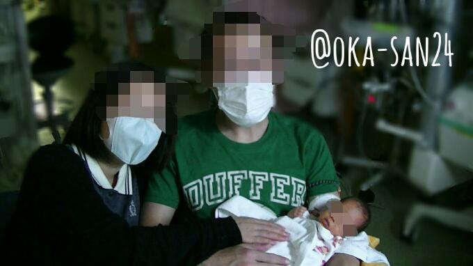 NICU入院中の息子 初めての家族写真