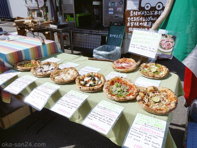 Kinari Pizza