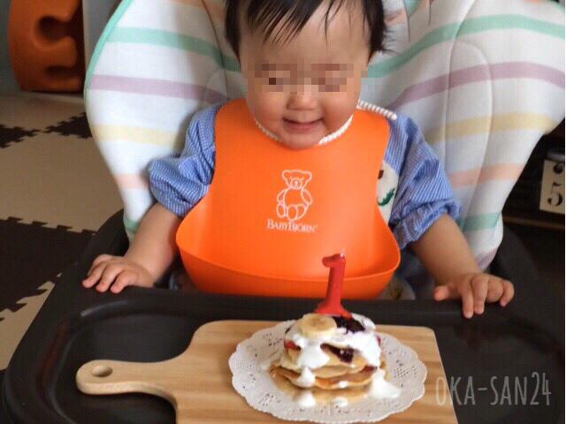 1歳誕生日のバースデーケーキ