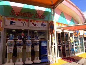 スマスイのお土産店