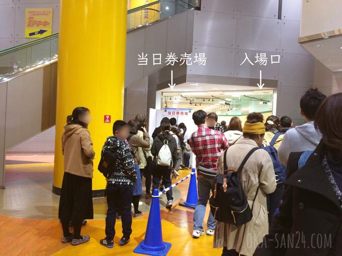 大阪南港ATCのトーマスイベント