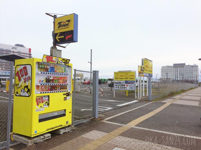 大阪南港ATCおすすめ駐車場