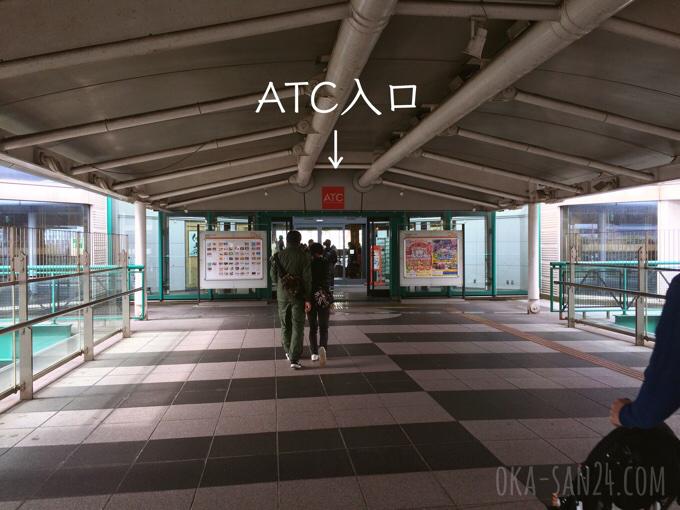 ATC入口
