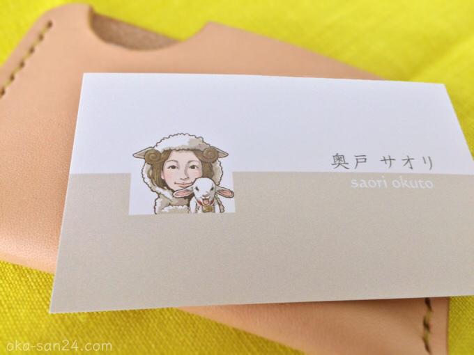セミナー名刺