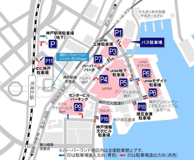 神戸アンパンマンミュージアム駐車場